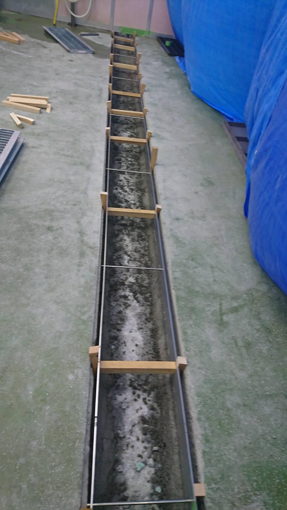 排水溝ステンレス枠セット