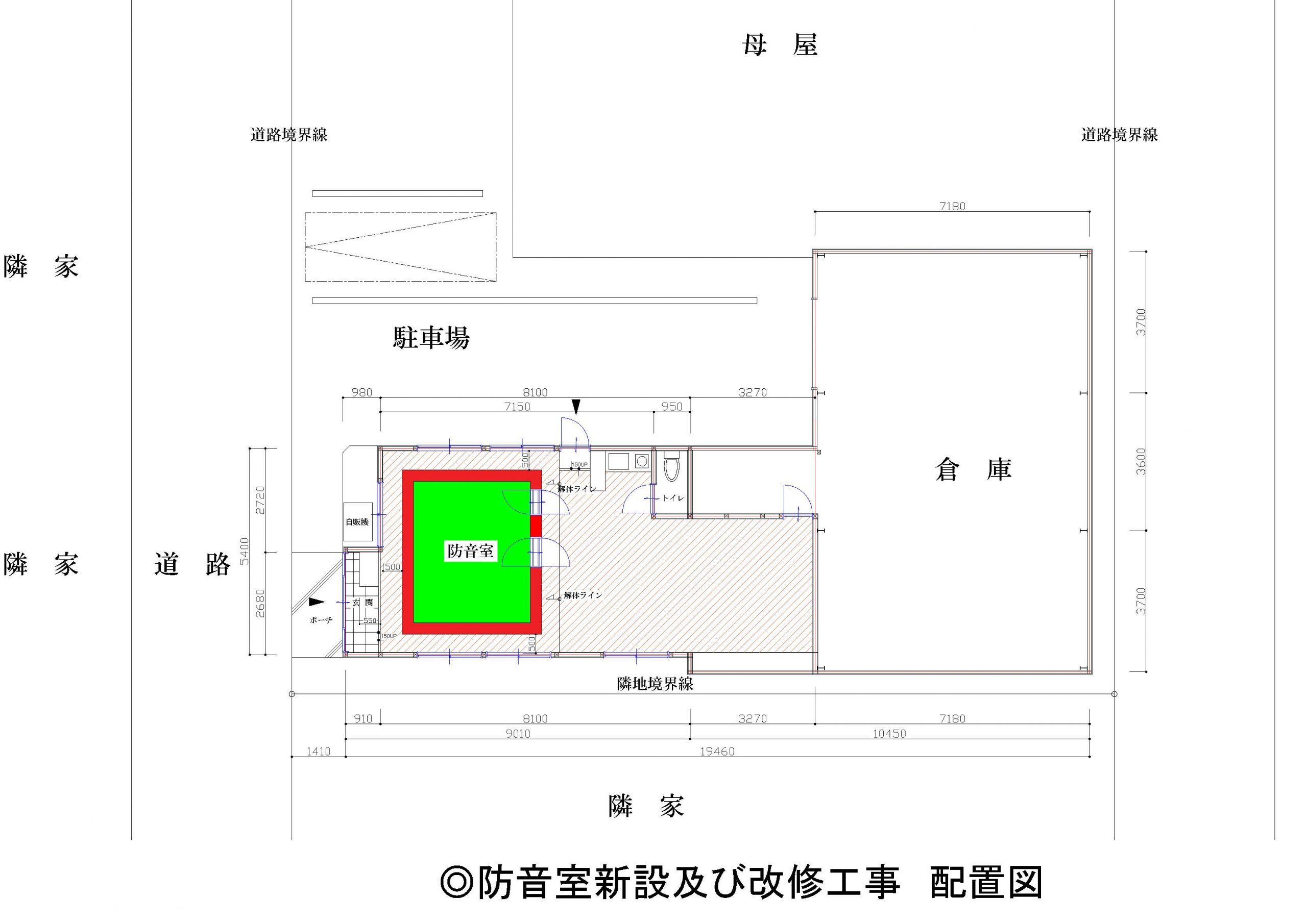 F◎防音室新設及び改修工事 配置図