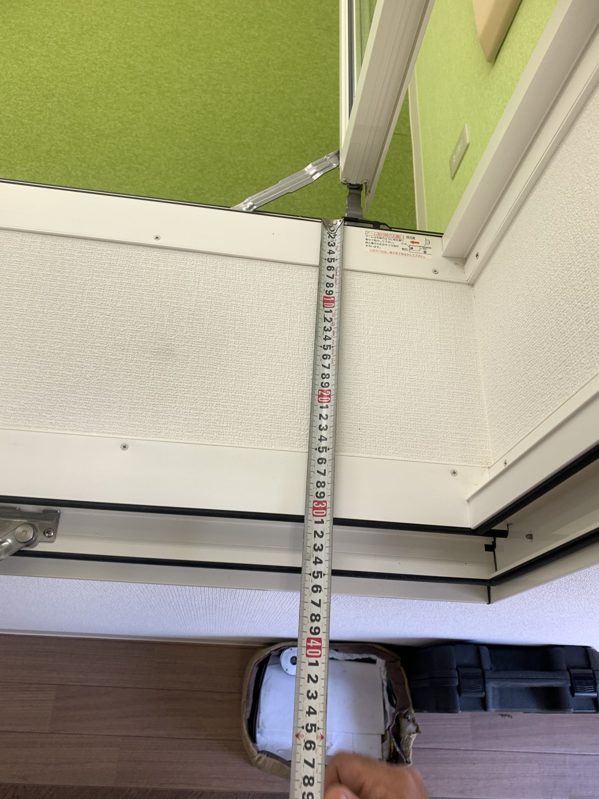 防音壁30cm