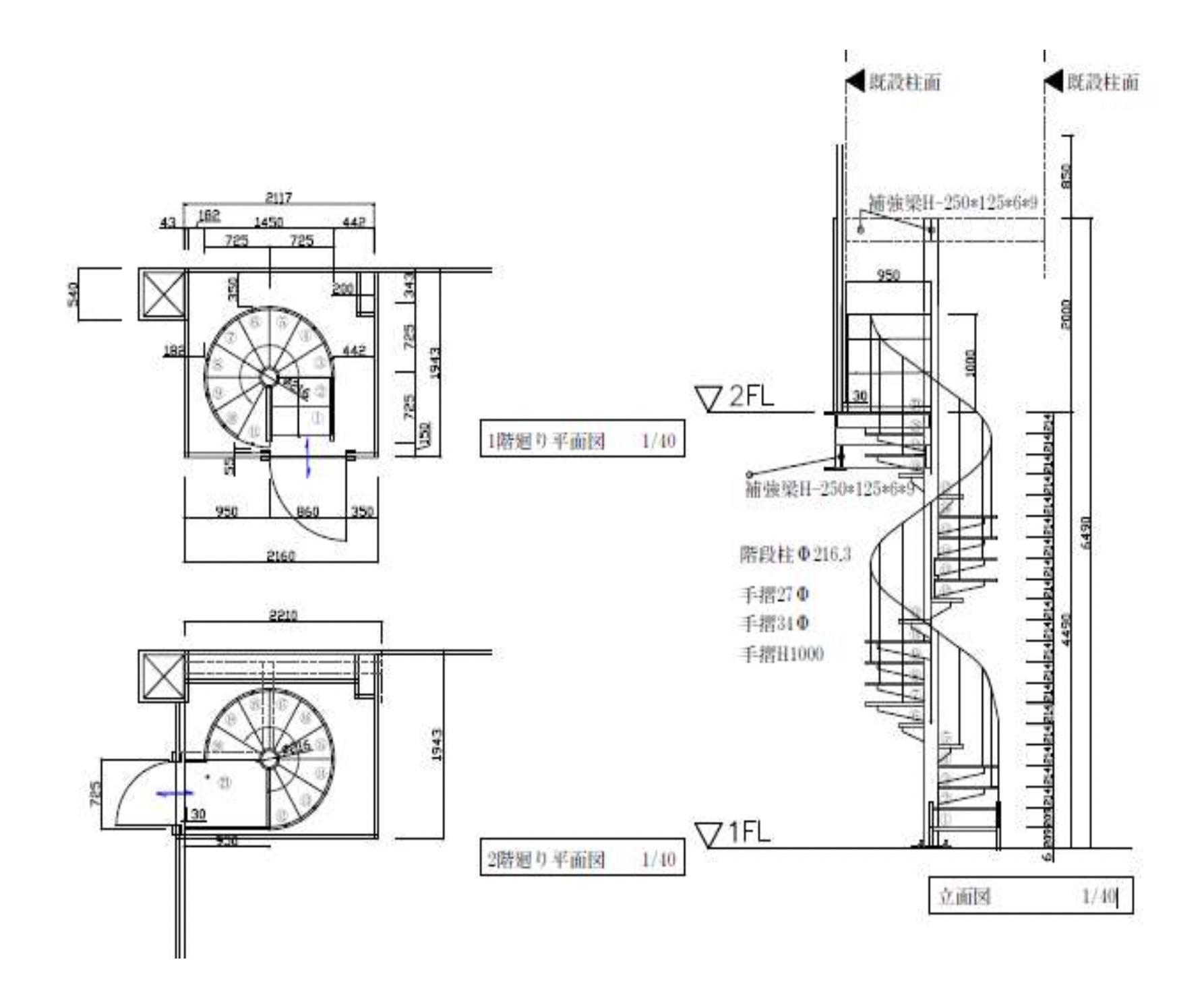螺旋階段 設計(平面図)